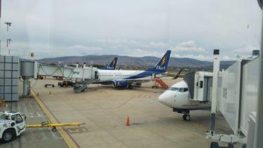 ⑳ボリビアーナ航空でラパス〜サンパウロまで飛行機で移動してみた!|南米一人旅6日目